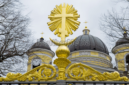 russian religious sign