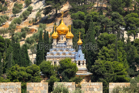 church of mary magdalene located on