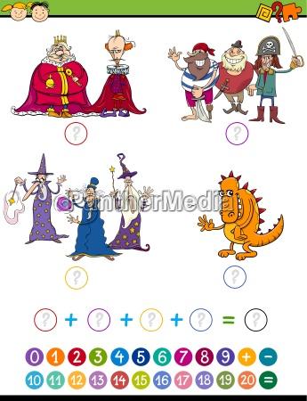 cartoon math game for kids