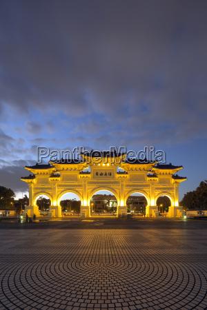 freedom square memorial arch chiang kaishek