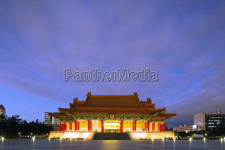 chiang kaishek memorial grounds taipei taiwan